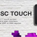 【Visual Productions】ウォールマウントタッチスクリーン「Kiosc Touch」!!!!