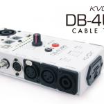 【KVOX】ケーブルテスター DB-4U PROのご紹介