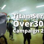 【8/31まで】 Wharfedale-Pro 【Titan-Series Over3000キャンペーン2020】開催!