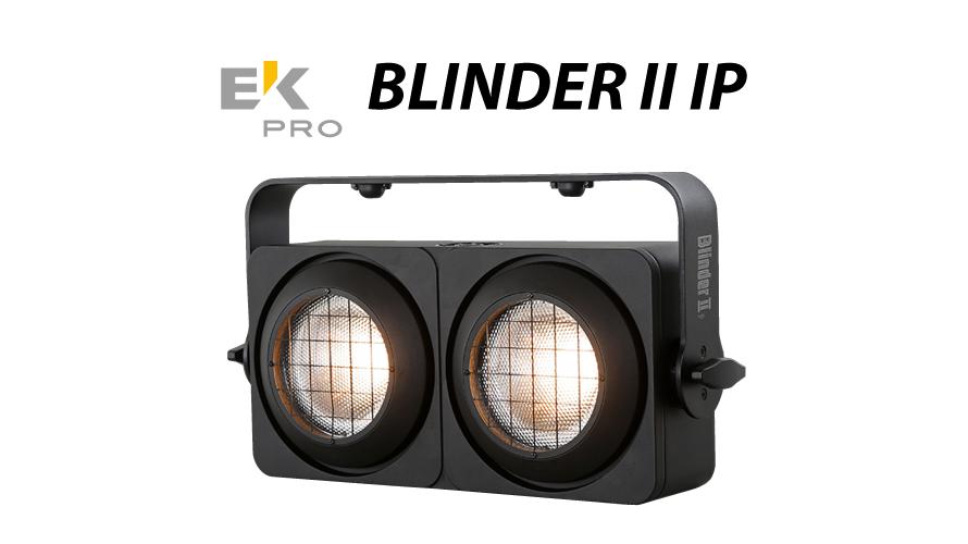【EKPRO 新製品】ブラインダーライト【BLINDER2 IP】のご紹介