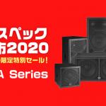 【決算セール】Wharfedale Pro DELTAシリーズ【特価スピーカー】