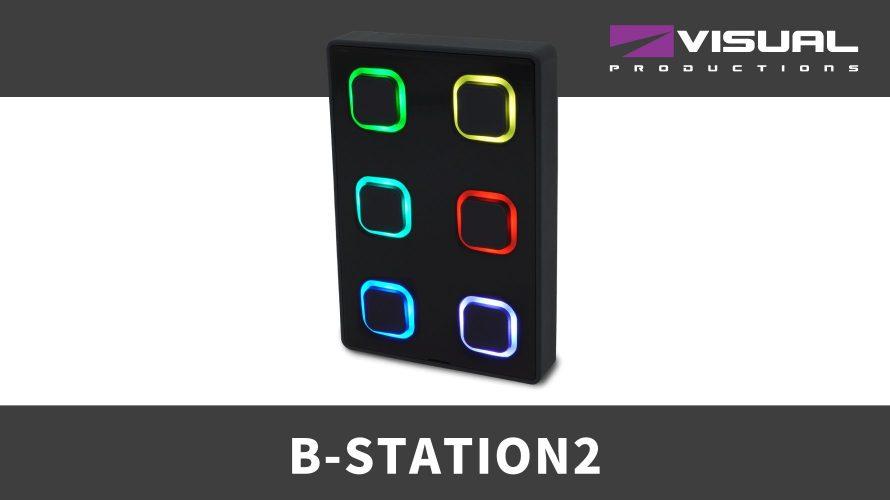 【VISUAL PRODUCTIONS】 B-STATION2のボタンのLEDを光らせてみよう。