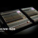 KORG デジタルミキサー MW1608/MW2408のご紹介