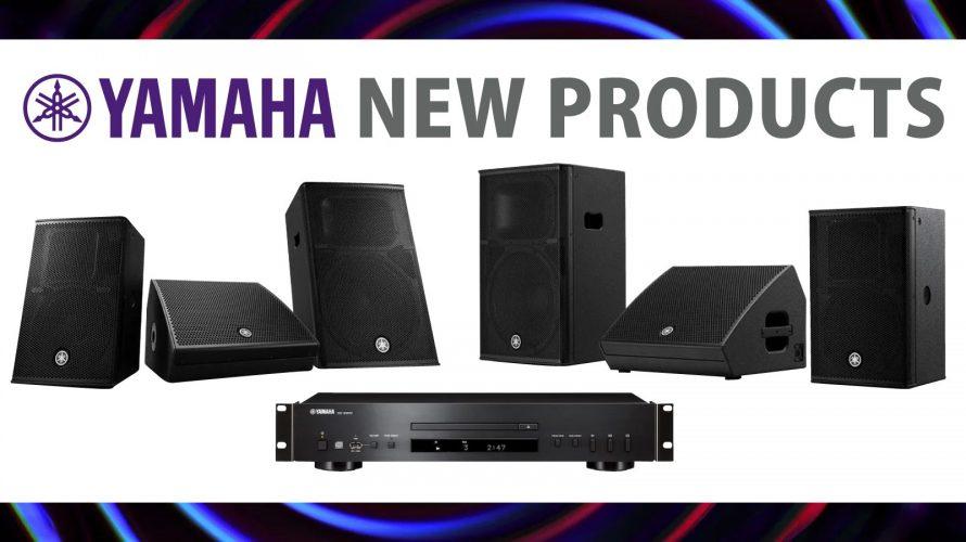 YAMAHA新製品【DHR/CHRシリーズ , CD-S303RK】のご紹介とキャンペーンのお知らせ